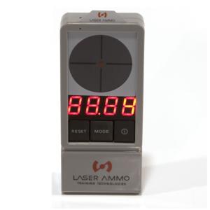 laserpet, tarcza elektroniczna